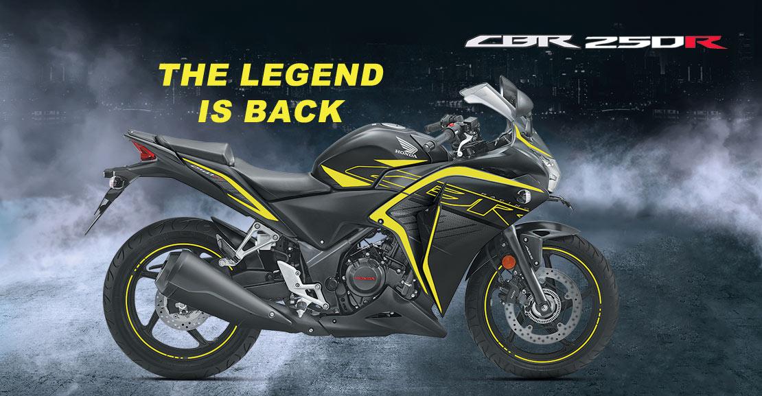 cbr-250r-feature